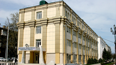 About Dagestan State Medical University